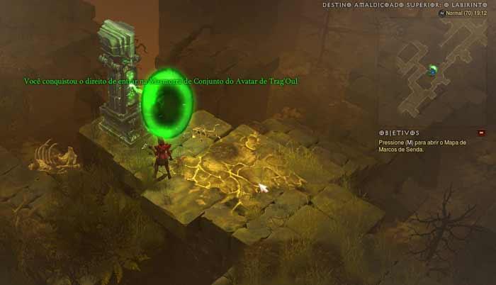 tragoul-portal